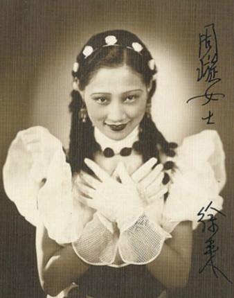 8 minh tinh Trung Hoa Dân Quốc đời đầu sở hữu vẻ đẹp tuyệt mỹ như bước ra từ thơ ca, tiểu thuyết