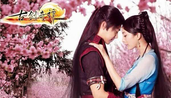 Nếu trót phải lòng thế giới thần tiên ảo diệu thì nhất định phải xem 8 bộ phim Hoa ngữ này