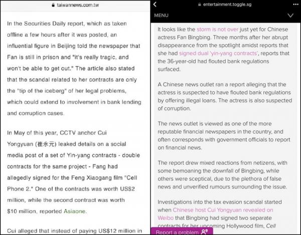 Phạm Băng Băng bị nghi trốn thuế, tham nhũng và cho vay bất hợp pháp, trách nhiệm hình sự cao hơn Lưu Hiểu Khánh