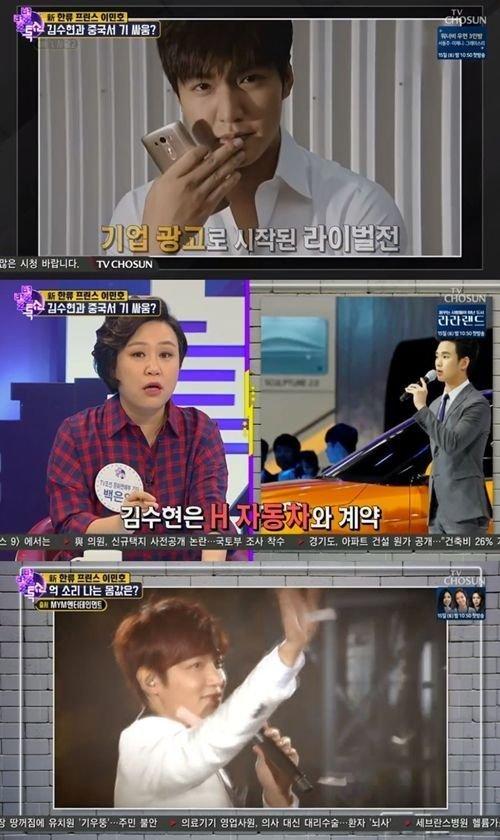Truyền thông Hàn tiết lộ: Chỉ 15 phút xuất hiện tại sự kiện, Lee Min Ho 'cá kiếm' hơn 18,5 tỉ VNĐ