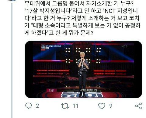 Tranh cãi xung quanh phát ngôn của Seung Hoon (WINNER) dành cho đàn em NCT