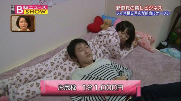 Thuê người ngủ chung, làm hộ bài tập về nhà... và loạt dịch vụ độc nhất vô nhị ở Nhật Bản
