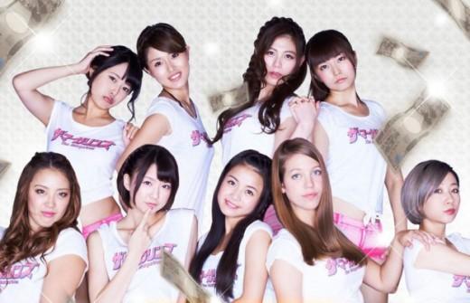 Chỉ ở Nhật Bản mới có những nhóm nhạc thần tượng 'chất như nước cất' thế này