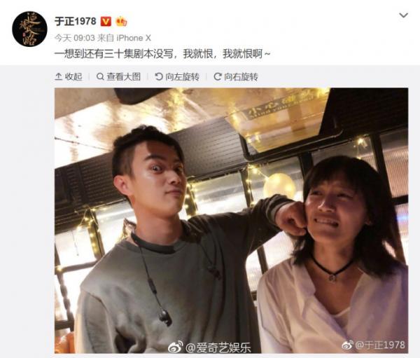 Vu Chính khẳng định đang nghĩ kịch bản 'Diên Hi Công Lược 2', không bỏ quên lời hứa với cặp đôi 'Hằng - Lạc'