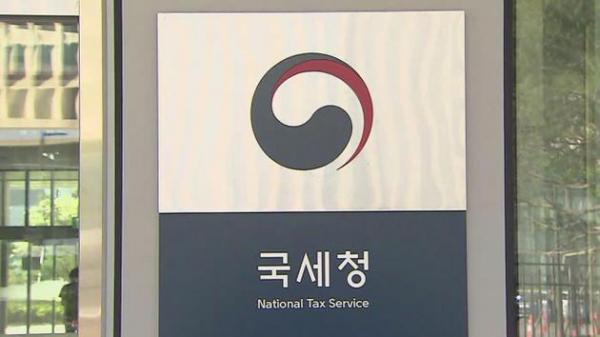 Sau Trung Quốc, đến lượt Hàn Quốc điều tra gần 100 nghệ sĩ và công ty giải trí có dấu hiệu trốn thuế