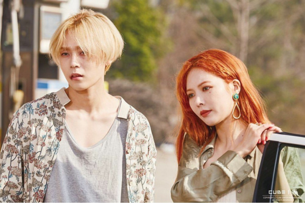 Cube Entertainment thẳng thừng đuổi HyunA và E'Dawn (PENTAGON) vì bị phản bội lòng tin