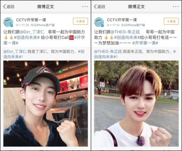 Đài truyền hình Trung Quốc 'cấm sóng' NINE PERCENT và các nam idol xứ Trung vì động tác, biểu cảm ngày càng nữ tính