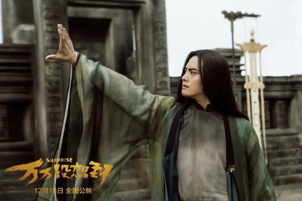 Đi tìm mỹ nam Ma giới sở hữu vẻ đẹp yêu mị, kinh diễm lòng người trên màn ảnh Hoa ngữ