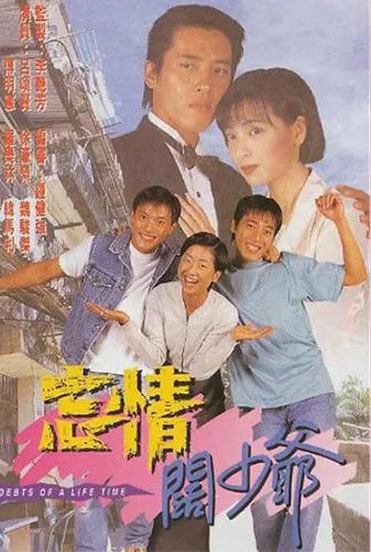 4 lý do khiến dân Hàn mê tít 'Lang Quân 100 Ngày' - bộ phim được xem là 'Hoàng Tử Ếch' phiên bản cổ trang