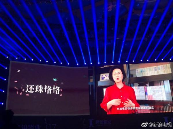 Dư luận 'dậy sóng' khi Quỳnh Dao tuyên bố làm lại 'Hoàn Châu Cách Cách', phát triển thêm game và anime