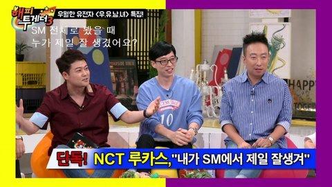 Tự luyến đến mức tuyên bố mình 'đẹp trai nhất SM', vì sao Lucas (NCT) không bị netizen Hàn chỉ trích?