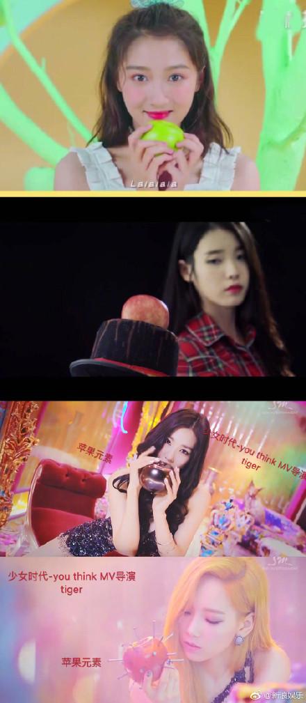 Lấn sân ca hát, Quan Hiểu Đồng bị tố đạo nhái IU từ ảnh tuyên truyền đến ý tưởng MV