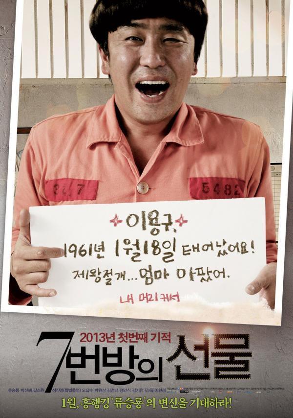 Công thức nào tạo nên những bom tấn phòng vé của điện ảnh Hàn?