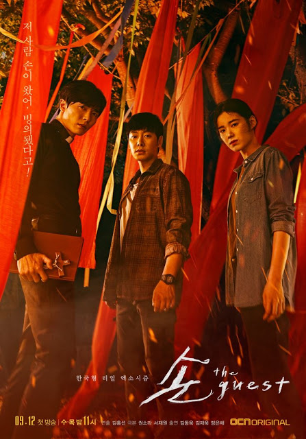 'The Guest': Hàn Quốc lần đầu làm phim về quỷ dữ nhưng đã có những cảnh quay khiến người xem 'khóc thét'
