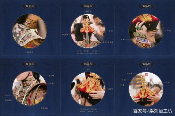 'Như Ý Truyện': Bộ Triều phục của Châu Tấn có giá 3,5 tỷ VNĐ và quá trình thiết kế cầu kỳ khó tin