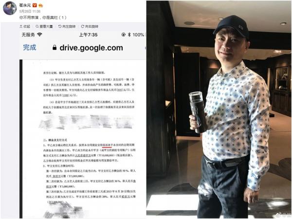 Công bố hợp đồng âm dương, cựu MC đài CCTV lần đầu chia sẻ bị fan Phạm Băng Băng dọa giết đến 10 lần