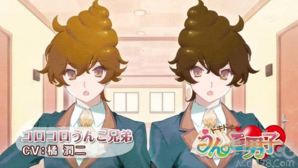 Dokidoki ♡ Chàng trai bài tiết: Game Nhật lôi cuốn bất ngờ khi nhân cách hóa 'shit' thành... 'hoa mỹ nam'
