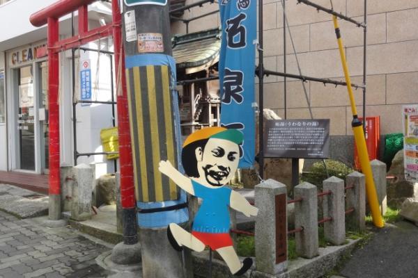 Cười mệt nghỉ với biển báo chỉ đường 'Hãy đi theo em' chỉ có tại Nhật Bản