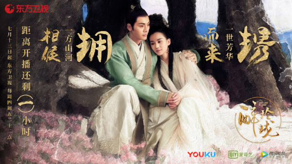 5 cặp đôi thần tiên yêu nhau 'chết đi sống lại' trong phim Hoa ngữ khiến người xem chìm trong biển lệ