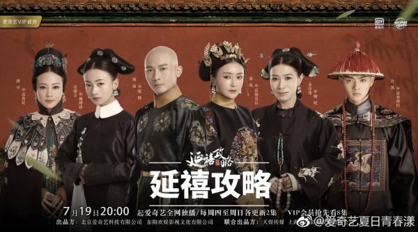 Nhan sắc thực sự của các thành viên hoàng tộc Trung Quốc xưa khiến phim ảnh giống như một trò đùa