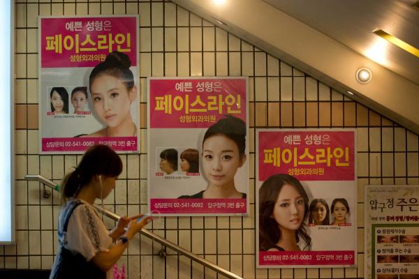 3 loại hình 'dao kéo' tại Mỹ khiến các thanh niên ở 'thiên đường thẩm mỹ' như Hàn cũng phải ghen tị