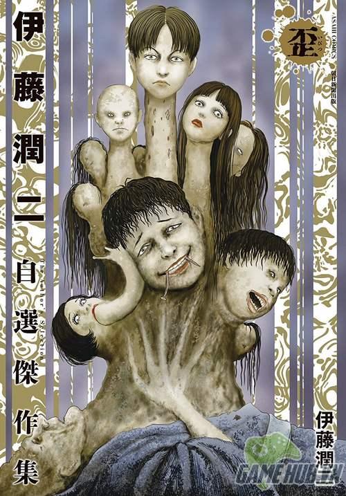 'Thánh kinh dị' Junji Ito cuối cùng cũng chịu ra manga mới khiến dân tình 'xỉu lên xỉu xuống'