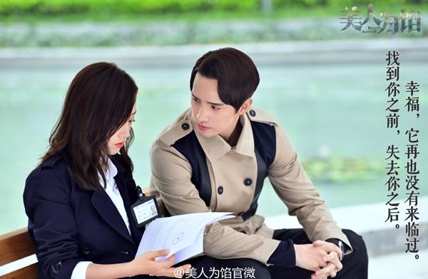 7 nam phụ đẹp trai, si tình có 'hậu cung' đông đảo suýt soán ngôi nam chính trong phim Hoa ngữ