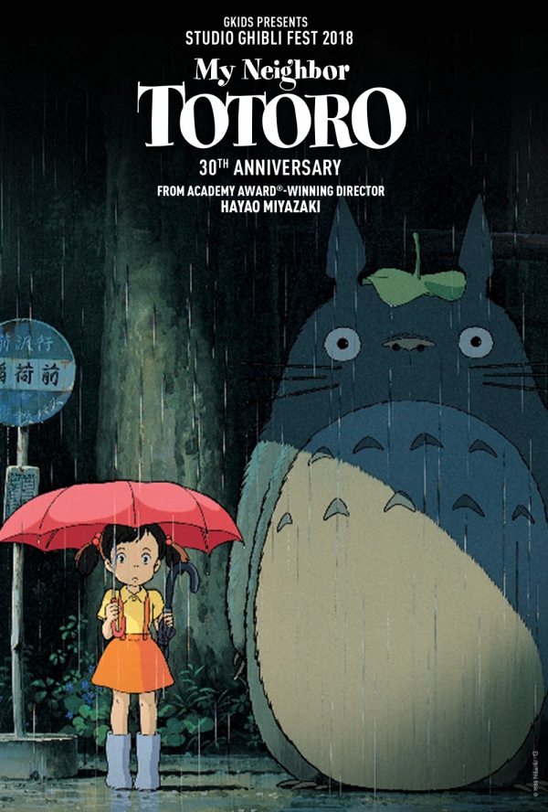 Những điểm tương đồng giữa 'My Neighbor Totoro' và một vụ án mạng kinh hoàng trong lịch sử Nhật Bản