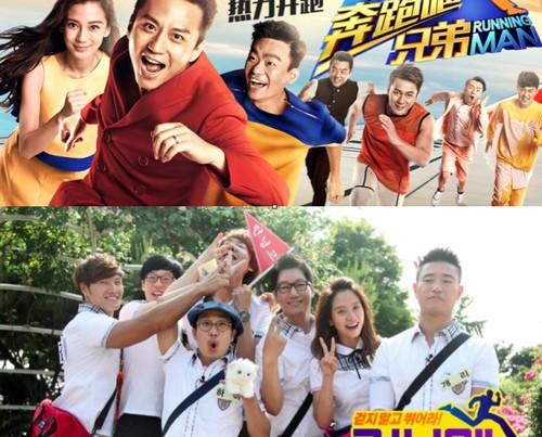 Trung Quốc trắng trợn đạo nhái 34 TV show của Hàn Quốc, đến khán giả nước này cũng tự thấy xấu hổ