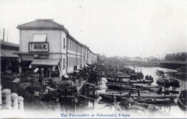 Hoài niệm chợ cá nổi tiếng thế giới ở Tokyo đóng cửa sau 83 năm hoạt động