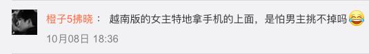 Ít ra 'Hậu Duệ Mặt Trời' bản Việt vẫn được lòng khán giả Trung Quốc hơn bản Đài Loan