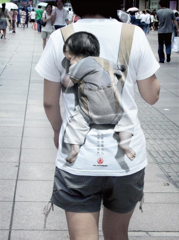Những thiết kế áo thun đi quá giới hạn của trí tưởng tượng, đố bạn dám mặc ra đường
