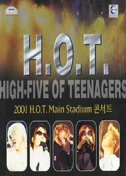 Sau 17 năm, viết tiếp giấc mơ thanh xuân của thế hệ 8X, 9X với concert huyền thoại H.O.T