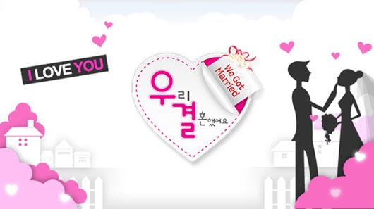 Cựu thành viên Winner 'hẹn hò' với đàn chị hơn 9 tuổi trong show bản sao 'We Got Married' của tvN