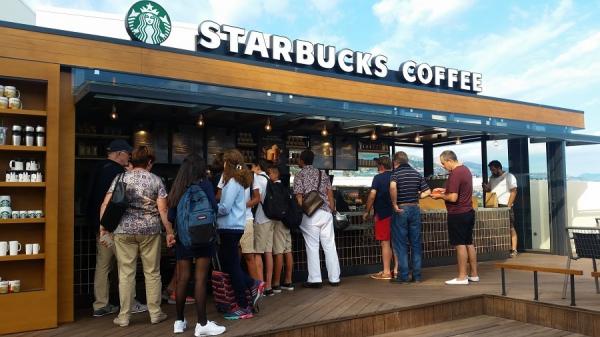 7 điều bạn chưa biết về cửa hàng Starbucks bí mật và được bảo vệ nghiêm ngặt nhất thế giới