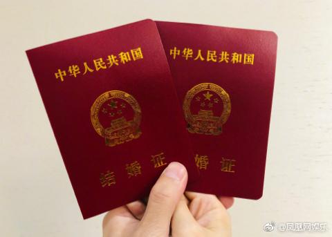 Triệu Lệ Dĩnh - Phùng Thiệu Phong công khai xác nhận kết hôn, báo tin hỷ vào đúng ngày sinh nhật