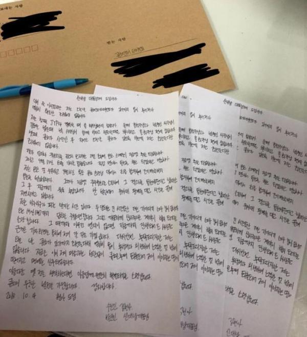 Lá thư đẫm nước mắt HyunA từng viết cho CEO CUBE tiết lộ quá nhiều bất công và nỗi đau phải chịu đựng trong 10 năm