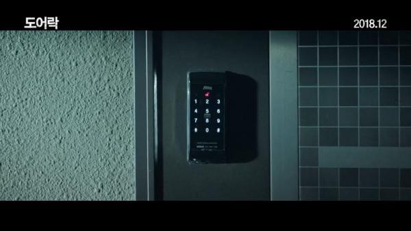 'Door Lock' tung trailer lạnh gáy: Sống một mình nhớ khóa cửa kỹ, tốt nhất là đừng ngủ luôn!
