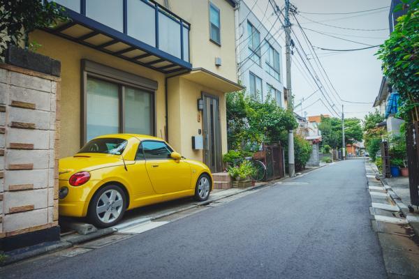 Loạt ảnh cho thấy người Nhật 'cuồng' phong cách sống tối giản như thế nào