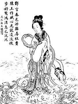 Nghe người xưa miêu tả dung nhan và kể chuyện đời của 10 tuyệt sắc giai nhân Trung Hoa