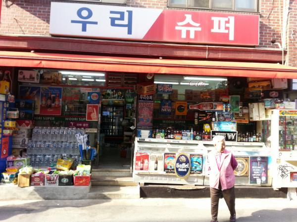 Cửa hàng tiện lợi Hàn Quốc: Một thế giới thần tiên về đêm và những điều bạn chưa hề biết