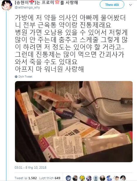 Lộ bằng chứng Wanna One phải sử dụng rất nhiều thuốc giảm đau, nếu quá liều có thể gây hoại tử