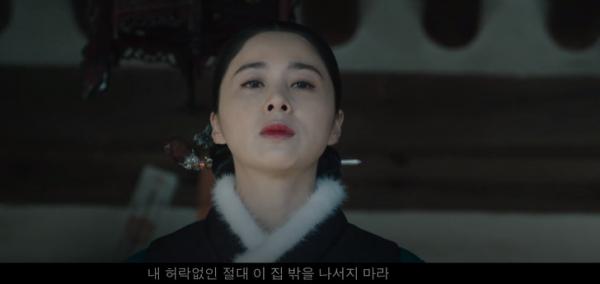 Kiệt tác kinh dị xứ Hàn 'The Wrath': Chuyện về gia tộc ăn giun đất, uống máu gà và cứ đêm tân hôn là... chết!