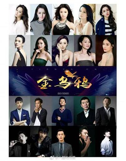Giải 'Con Quạ Vàng': Khán giả bình chọn Đặng Luân là diễn viên nam bị ghét nhất