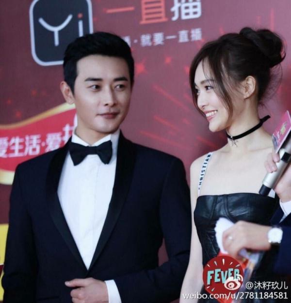 Đường Yên thành hôn cùng La Tấn: 'Thật may vì năm đó bỏ lỡ một Khưu Trạch!'