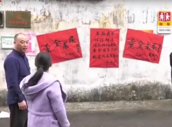 Làng nghề làm giấy truyền thống Trung Quốc tích cực thu mua... nước tiểu bé trai