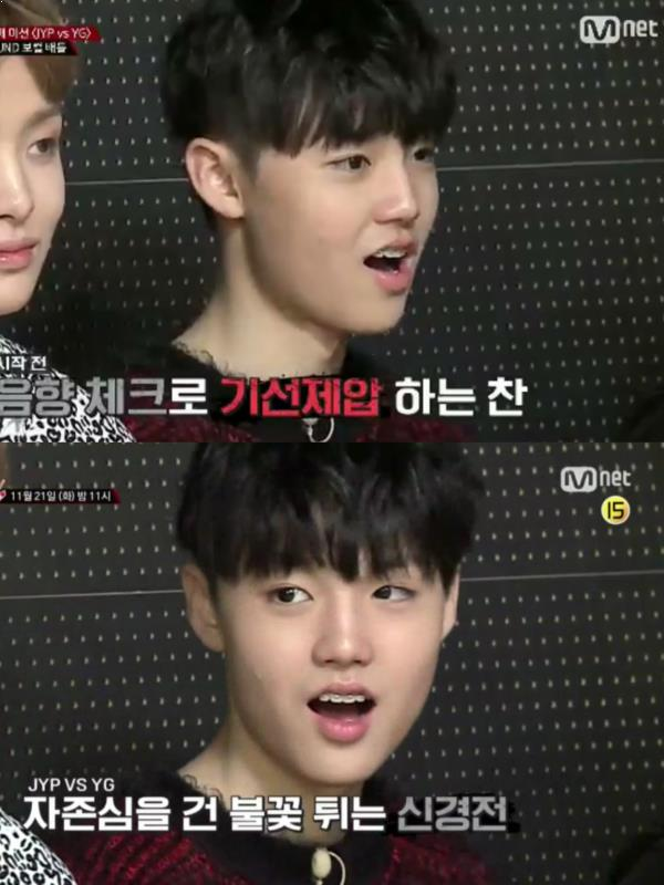 Tất tần tật thông tin về 7 trai đẹp đầu tiên được 'nhá hàng' trong show sống còn mới của YG