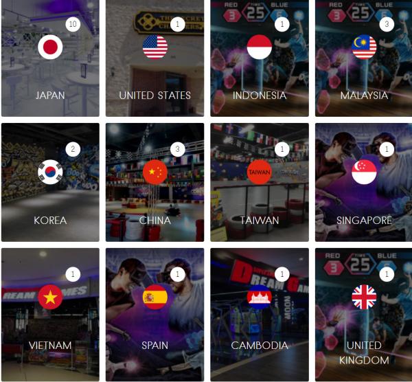 Thể thao điện tử thực tế ảo HADO khởi tranh cúp vô địch 2018 tại Nhật
