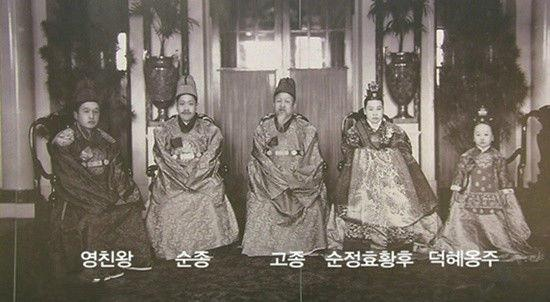 Bi kịch của công chúa Triều Tiên cuối cùng: 20 năm trong bệnh viện tâm thần, chồng bỏ rơi, con gái tự sát