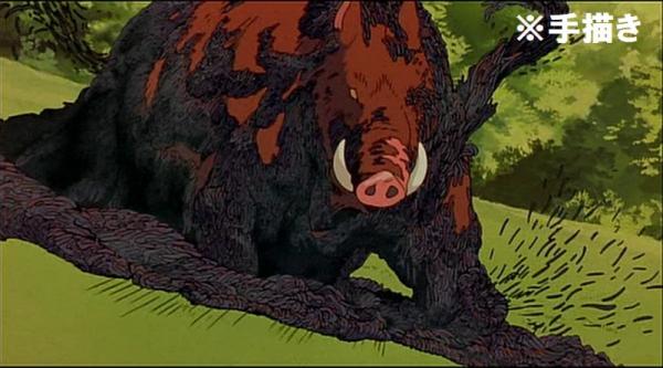 Huyền thoại về Ghibli: Một cảnh trong 'Công Chúa Mononoke' diễn ra vài phút nhưng mất 2 năm vẽ tay với 5300 bản vẽ